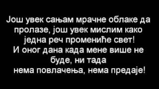 Београдски Синдикат - Нема повлачења, нема предаје Lyrics