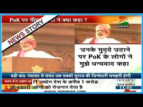 Xxx Mp4 PM Modi Thanks People Residing Baluchistan Gilgit And PoK 3gp Sex