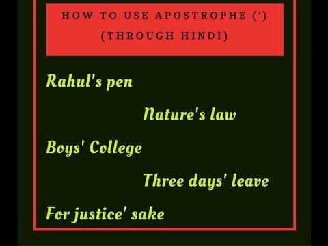 Xxx Mp4 Apostrophe S का प्रयोग कहाँ होगा कहाँ नहीं होगा Ram S Brother राम का भाई Learn English Grammar 3gp Sex