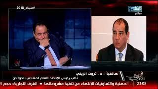 المصري أفندي| أسعار الدواجن تتجاوز مخزون المستورد وتواصل ارتفاعها