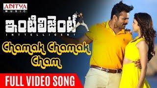 Chamak Chamak Cham Full Video Song | Inttelligent Video Songs | Sai Dharam Tej | Lavanya Tripathi