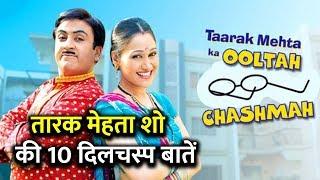 टीवी शो Taarak Mehta Ka Ooltah Chashmah से जुड़े 10 तथ्य जो शायद ही जानते होंगे आप!