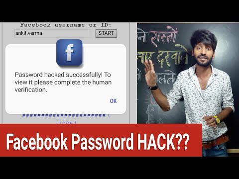 Xxx Mp4 Facebook Password Hack 3gp Sex