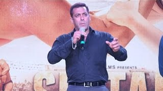 Salman Khan On His Aim In LIFE