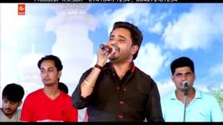 Kasam Khwa | Punjabi Sufi Live Program HD Video | Masha Ali | R.K.Production | Punjabi Sufiana