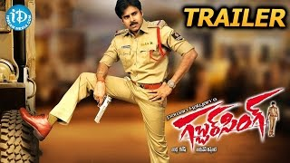 Gabbar Singh Movie Trailer - Pawan Kalyan - Shruti Haasan