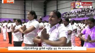 Police officials found sleeping during Yoga program in Trichy | Polimer News
