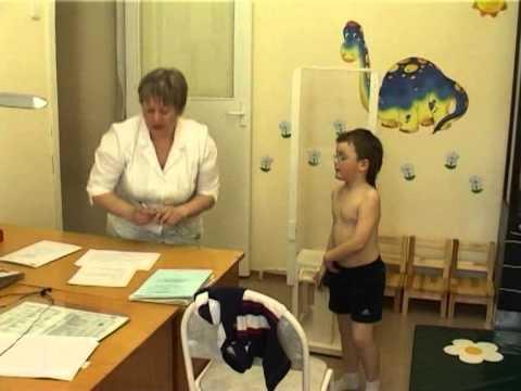 Экспресс оце� ка физического здоровья детей