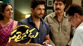 Sarainodu Hidden Secrets | BlockBuster Movie of 2016 | Tollywood | Telugucinema