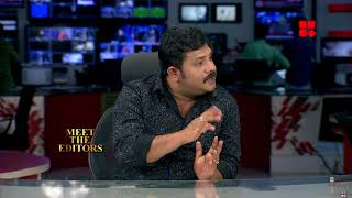 MEET the EDITORS with Hareesh Kanaran_Reporter Live