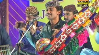 Jani Urs   O Tusan Milando Haan Dilbar   New Sindhi Songs   Bahar Gold Production