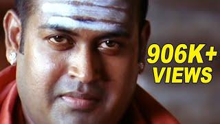 Anandhabhadram | Scene 29 | Malayalam Movie | Movie Scenes| Comedy | Songs | Clips | Prithviraj |