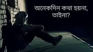 Koster sms...... Sohel....Rana