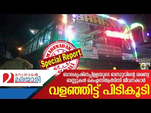 KSRTC staff caught buses of Saranya motors tried to start illegal service