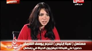 """رمضان يقربنا - أول لقاء حصرى مع المؤلفة """"إنجي علاء"""" وحوار خاص عن مسلسل """" لعبة إبليس """""""