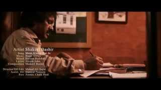 MENE KHOYA HAI JO - SHAKEEL BASHIR (OFFICIAL VIDEO)