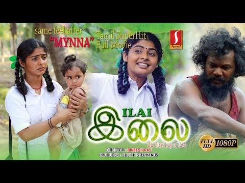 Xxx Mp4 New Tamil Movie இலை ILAI Latest Tamil Movie 2017 Tamil New Releases Movie 2017 Full HD 3gp Sex