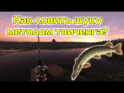 fishing planet как ловить уникальную щуку
