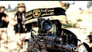 BREAKING Iran backed Baqir Brigade declare Jihad attacks on USA military in Syria June 2018 News