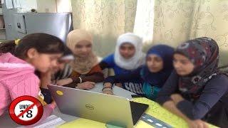 تعليم الثقافة الجنسية في المدارس الإسلامية