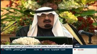 كلمة خادم الحرمين الشريفين بعد إعلان الميزانية العامة 1435 هـ