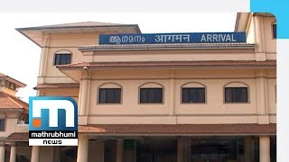 Foreign Currency Worth Rs 11 Crore Seized At Nedumbassery Airport  Mathrubhumi News