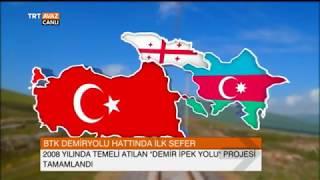 Bakü - Tiflis - Kars Demiryolu Projesinin Detayları -  TRT Avaz