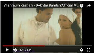 Shahraum Kashani - Dokhtar Bandari(Official Music Video)