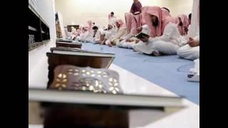 Salman Al Utaybi - End of Surah Al Mu'minun