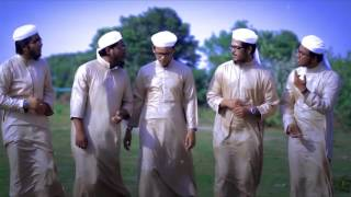 Bangla Islami Song 2016   Monmatano Shimanay   Kalarab Shilpigosthi   YouTube