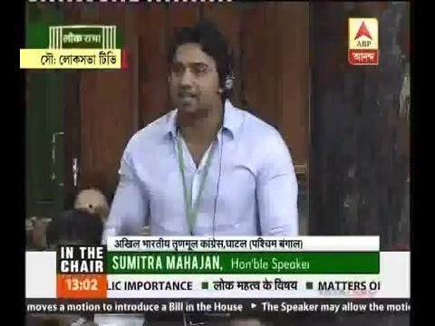 TMC MP and actor Dev is in language at Parliament !