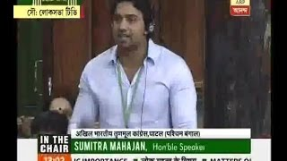 images TMC MP And Actor Dev Is In Language At Parliament