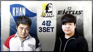 ★MPL 4강 3경기★ '삼성칸' 조기석(Sharp) VS 'CJ Entus' 몽군(Mong)★ MOO Starcraft PROLEAGUE 무 프로리그