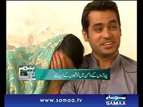 Hum Log, Veena Malik bani Veena Asad ,  May 03, 2014