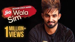 Jio Wala Sim | Full Video | Resham Singh Anmol | 13DB | Brand New Song 2017