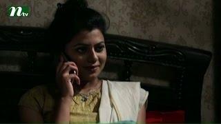 Akasher Opare Akash (আকাশের ওপারে আকাশ) | Episode 50 | Shomi, Jenny, Asad, Sahed l Drama & Telefilm