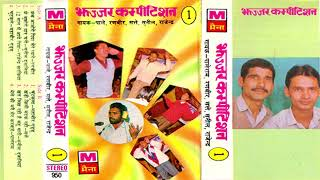 झज्जर कम्पटीशन | Jhajjar Competition |  Pale , Ranbir, Satte, Sunil, Rajender | Latest Ragni