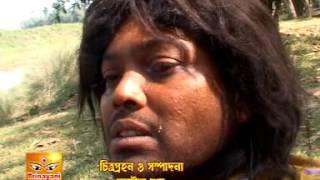 New Bangla Tara Maa Bhajan | Tara Naam Mahanaam | তারা নাম মহানাম | Bijon Basu | Trinayani