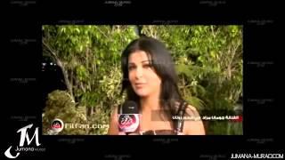Interview Jumana Murad in So7or Rotana _ لقاء جومانا في سحور روتانا