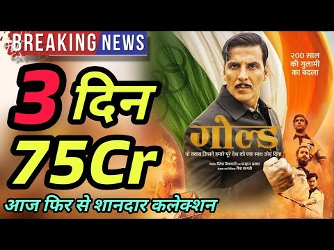 Xxx Mp4 Gold 3rd Day Record Breaking Box Office Collection Akshay Kumar Mouni Roy 3gp Sex