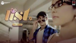 LIST | EP 04 | Tawsif | Tamim | Toma Mirza | Nayla Nayeem | RB Pritam | Bangla Eid Natok 2017