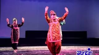 Gojri Dance by Natrang Jammu.