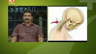 കഴുത്തുവേദന |Health News:Malayalam |23rd Oct [ 2018 ]