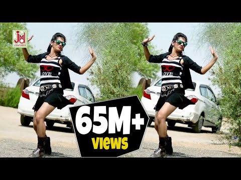 Xxx Mp4 प्रिया गुप्ता का धमाकेदार सांग Chal Bhag Chale चल भाग चले Rajasthani New Song 2018 HD Video 3gp Sex