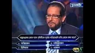 Shehabon Shakib  in the game show
