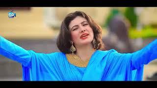 Nazia Iqbal New Songs 2017   Pashto new song meena zorawara da 2017 1080p