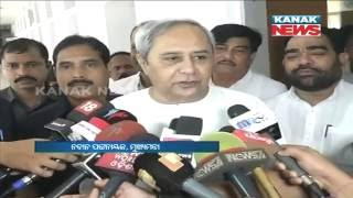 GST Bill Passed In Odisha Assembly