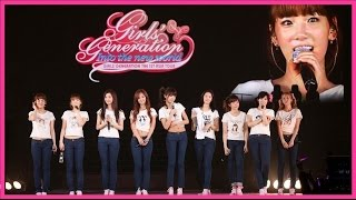 [SNSD]  소녀시대 - The 1st Asia Tour 'Into The New World' (2010) [FULL]