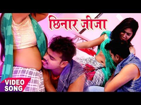Xxx Mp4 2018 का Superhit Top Songs 2018 बेलनवा बेलब तोहार सामान फाट जाई Vishal Gagan New Bhojpuri Song 3gp Sex
