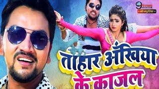 देखिये गुंजन सिंह का सबसे हिट गाना | Gunjan most hit song